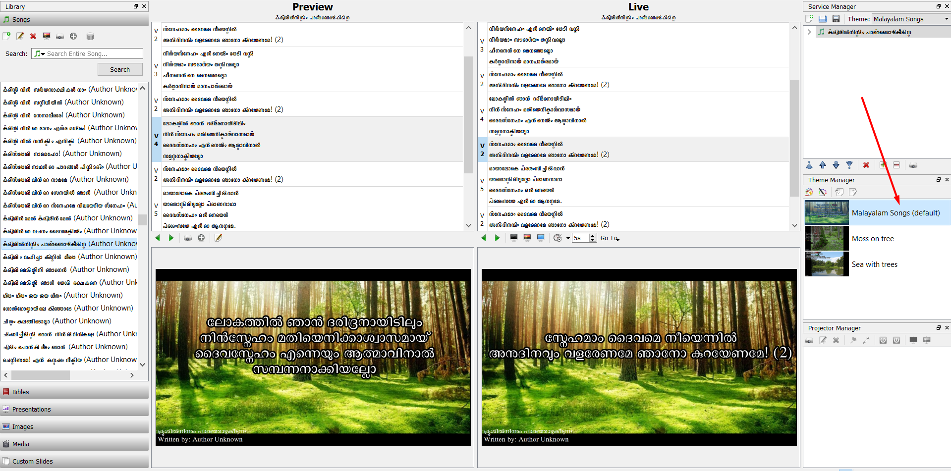 Malayalam Language in Live screen is displaying differently — OpenLP